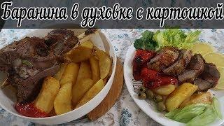 Как приготовить баранину в духовке с картошкой - рецепт вкусной и запеченной баранины в рукаве