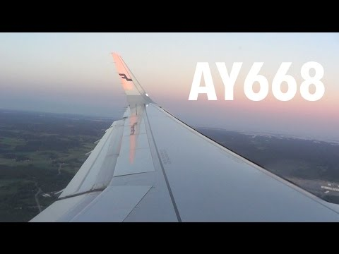 Finnair Airbus A321 Economy Class - Copenhagen ✈ Helsinki AY668