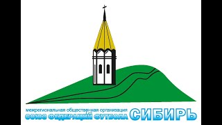 Лучшие голы ЛФК зона Сибирь Высшая лига июль 2019