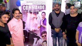 Vinay Bihari के हाथो हुआ फिल्म Commando का मुहूर्त Dev Singh Lehren Bhojpuri