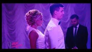 Медленный свадебный танец +ЛАТИНА