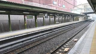 【南海本線】和歌山大学前駅 急行:なんば行