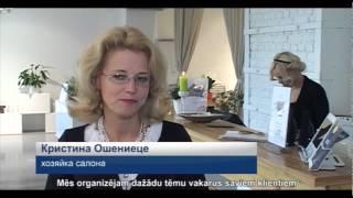 видео  > Бухгалтерская фирма «Софи