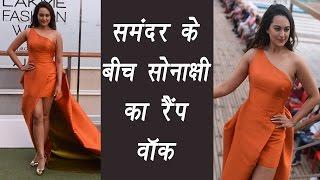 Sonakshi Sinha Ramp Walk on Cruise | LFW 2017 - Full Video