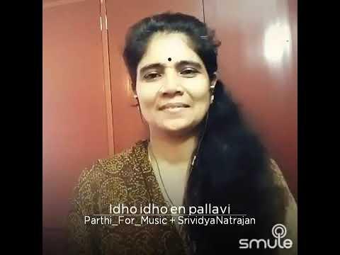 Idho idho en pallavi    Sigaram