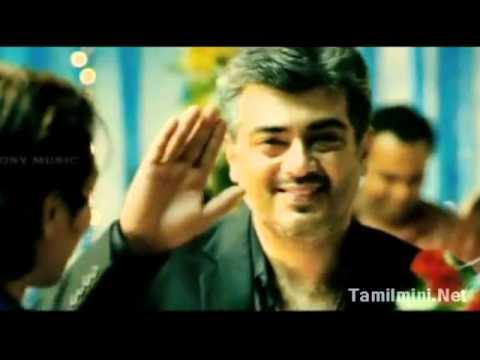 Mankatha Trailer Tamilmini Net