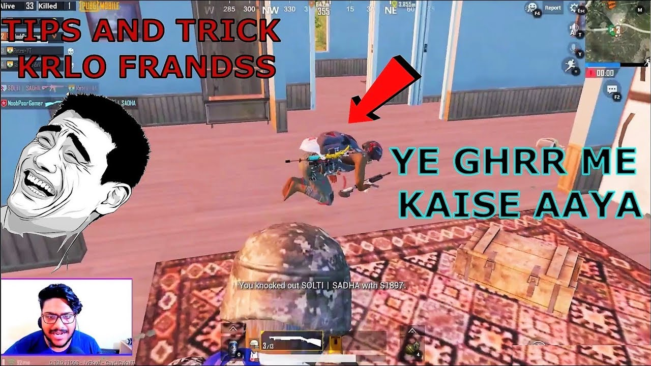 EVERYONE USING  TIPS AND TRICKS TO KILL ME SAVE POOR GAMER || PUBG MOBILE FUNNY MOMENT