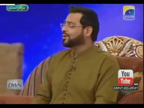 Main Madinay Chala - Main Madinay Chala - Amir Liaquat Voice 2016