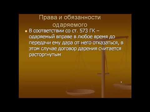 Источнмки финансирования закупок в россии