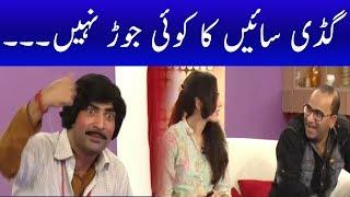 Gadi Saeen Ki Kamal Ki Jugtain | Cyber Tv