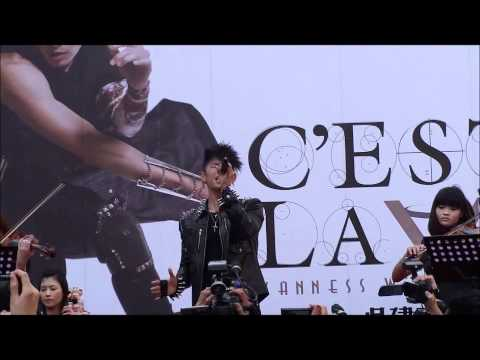 VanNess Wu - Is This All (Feat. Ryan Tedder Of OneRepublic) - Live in Taipei 20110710