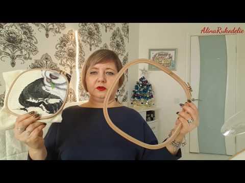 видео: Мои фавориты для вышивки 2017г