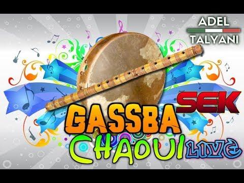 GASBA ANNABA MUSIC TÉLÉCHARGER SEK