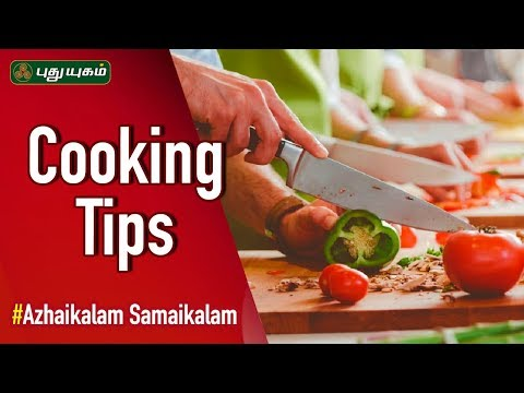 Easy & Tasty Food Making Tips by Chef Chef Ram Prakash..!   Cooking or cookery is the art, technology and craft of preparing food for consumption with or without the use of heat.  SUBSCRIBE US |  http://bit.ly/1KcnRTs  Click Here to Watch More |   Natchathira Jannal | https://www.youtube.com/playlist?list=PLjzd-wUqnJvSauRqGkzNfE1kCxfdJKSu2  Rusikkalam Vanga | https://www.youtube.com/playlist?list=PLjzd-wUqnJvQjzEMPZ0uYKAbyABeQ8aBj  Alayangal Arputhangal | https://www.youtube.com/playlist?list=PLjzd-wUqnJvT3rvEgviW9OO7u-zYFWEoJ  Anmeega Thagaval | https://www.youtube.com/playlist?list=PLjzd-wUqnJvSdEkm7nF9Bk5mc8FL-eghJ  First Frame | https://www.youtube.com/playlist?list=PLjzd-wUqnJvT1Wq_IBKBqerjrQxkZR1MU    Connect With Us:  http://www.puthuyugam.tv/  https://www.facebook.com/Puthuyugamtv  https://twitter.com/PuthuyugamGec
