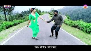 Meri Sali Anjali Latest Video Song By Jitendra Tomkyal ll 2018