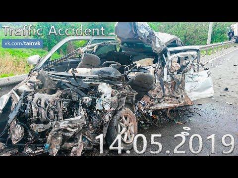 Подборка аварии ДТП