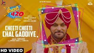 Cheeti Cheeti Chal Gadiye (Full Song) Gurjazz | Family 420 Once Again | White Hill Music