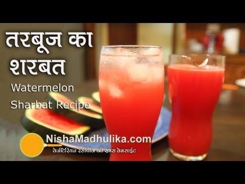 Tarbooj Sharbat | Watermelon Lemonade | Watermelon juice