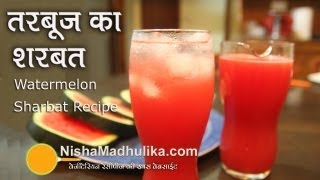 Tarbooj Sharbat Recipe - How To Make Watermelon Sherbet