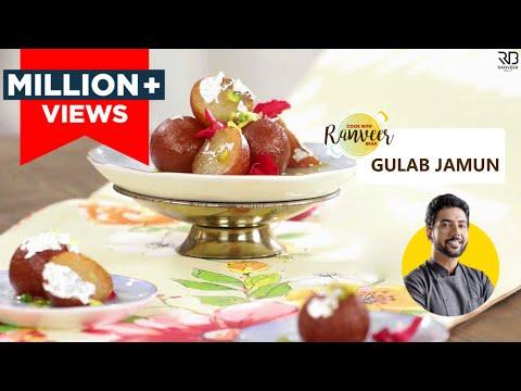 Gulab Jamun Recipe | गुलाब जामुन की रेसिपी | Chef Ranveer Brar