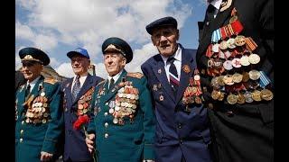 Юбилейная медаль «Тридцать лет Победы в Великой Отечественной войне 1941—1945 гг »