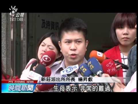 20140508 公視晚間新聞 親生母狠心 一歲女遭遺棄育幼院