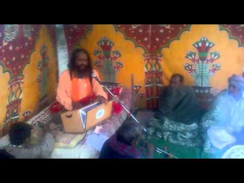 partap das ji maharaj sangliya dhuni bhajan by suresh kataria