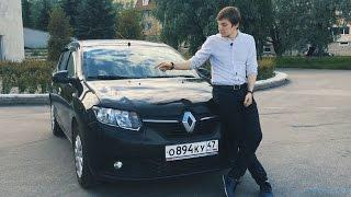 видео Renault Sandero Stepway 2018 - новый Рено Сандеро Степвей от официального дилера Renault в Москве