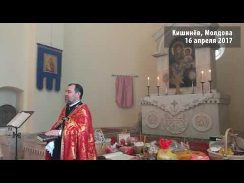 Пасхальная служба в Армянской Церкви Святой Богордицы в Кишинёве