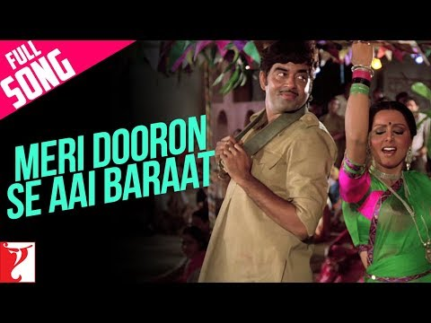 Meri Dooron Se Aayi Baraat - Full Song -...
