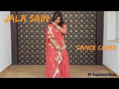 Jala Sain Dance Cover By Kiran Gaur