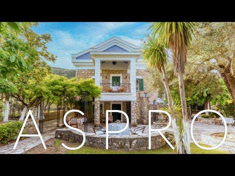Διακοπές στο Aspro στη Λευκάδα