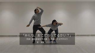 http://www.tv-tokyo.co.jp/okodawari/ 今、巷で大人気のあの「おこだわ...