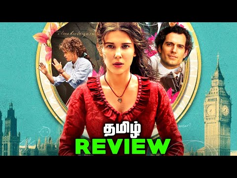 Enola Holmes Tamil Movie Review (தமிழ்)
