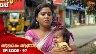 Thamara Thumbi - Episode 97 | 31st Oct 19 | Surya TV Serial | Malayalam Serial