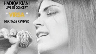 Hadiqa Kiani Live in Concert | Virsa Heritage Revived | Eid Special | Official Video