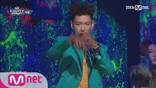 more sticky stage than chapsal dduck bigbang bae bae m countdown ep424