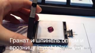 видео Где купить драгоценные камни