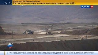 """Специальный проект """"Россия - Монголия: год без виз"""""""