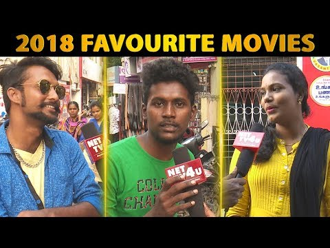 Favourite Movie 2018 - Point Of View | KGF | Ratsasan | 96 | Kaala | Sarkar | Vijay | Rajini