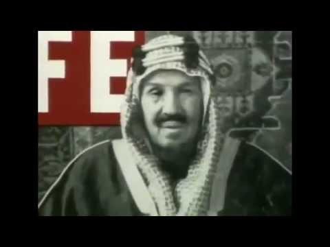 Video Dokumenter Sejarah Keluarga Kerajaan Saudi Arabia