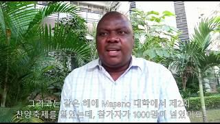 Amazing Testimony to African New Praise Movement by Elisham Nyamwata