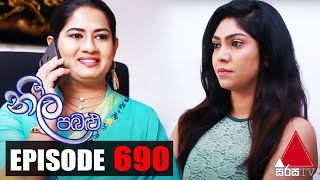 Neela Pabalu - Episode 690 | 23rd February 2021 | Sirasa TV Thumbnail