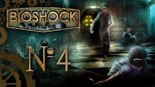 Прохождение BioShock #4 Дары Нептуна