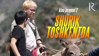 Shurik Toshkentda (kino jarayoni 2) | Шурик Тошкентда (кино жараёни 2)