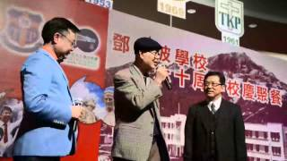 Publication Date: 2013-01-14 | Video Title: 鄧鏡波學校60周年聚餐 朱錫恩修士 表演 Santa Luc