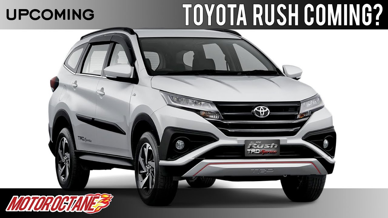 Toyota Rush/C-HR coming? Rs 12 lakh SUV   Hindi