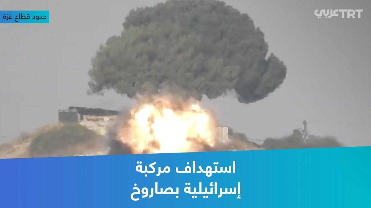 استهداف مركبة إسرائيلية بصاروخ - скачать с YouTube бесплатно