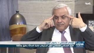 رضوان السيد: محمد عبده كره الأزهر!
