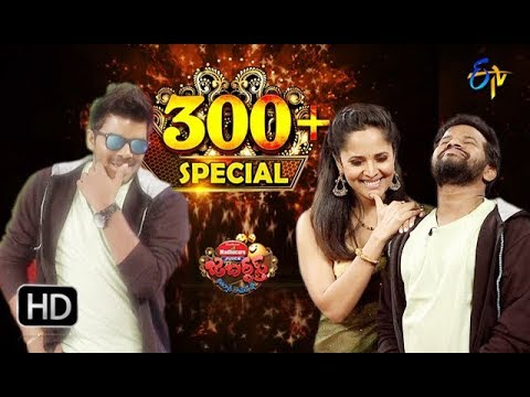 Jabardasth | 300+ Special | 14th February 2019 | Latest Promo
